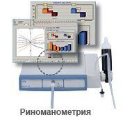 diagnosticheskii_kompleks_atmos_diagnostic_cube_3